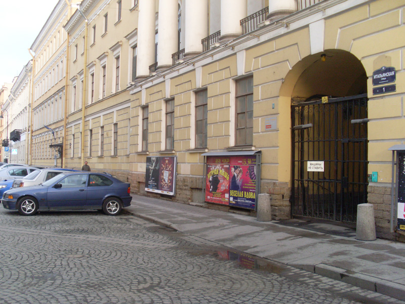 Коммерческая недвижимость в санкт-петербурге-аренда под кафе аренда офиса маленькие площади
